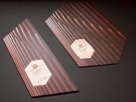 Ewaan Corporate Brochure