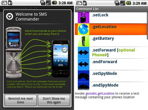 2. SMS Commander