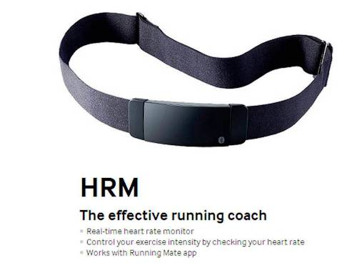 5. Heart Rate Monitor (HRM)