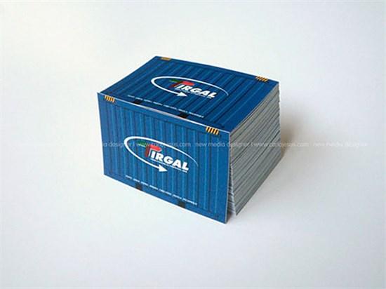 Tirgal-Business-Card