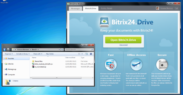 bitrix private dropbox